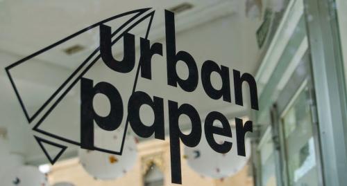 UrbanPaperPortada